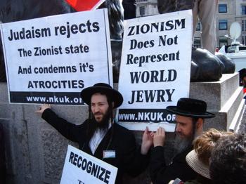 Manifestación de judios ortodoxos en contra de la pasada agresión al Libano: El judaismo rechaza el estado sionista y condena sus atrocidades. El sionismo no representa al mundo judio.